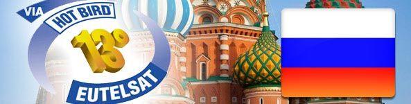 russian tv logo